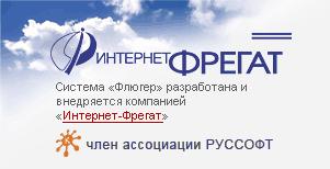 ООО «Интернет-Фрегат»
