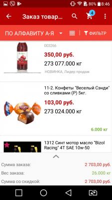 Информация о заказе
